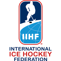 2018 Ice Hockey U18 World Championship Division II B Logo