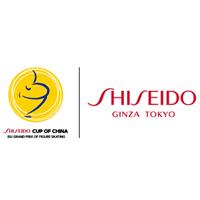 2019 ISU Grand Prix of Figure Skating Cup of China Logo
