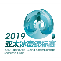 2019 Pacific-Asia Curling Championships Logo