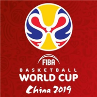 2019 FIBA Basketball World Cup Logo