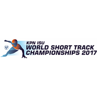 2017 World Short Track Speed Skating Championships Logo