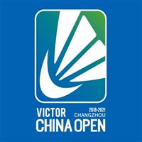 2019 BWF Badminton World Tour China Open Logo