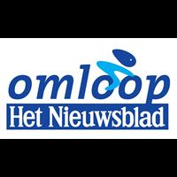 2019 UCI Cycling World Tour Omloop Het Nieuwsblad Logo