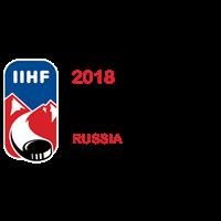 2018 Ice Hockey U18 World Championship Logo