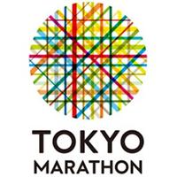 2017 World Marathon Majors Tokyo Marathon Logo