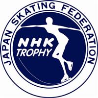 2015 ISU Grand Prix of Figure Skating NHK Trophy Logo