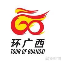 2019 UCI Cycling World Tour Tour of Guangxi Logo
