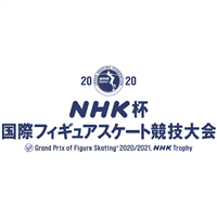 2020 ISU Grand Prix of Figure Skating - NHK Trophy Logo