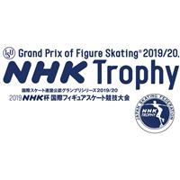 2019 ISU Grand Prix of Figure Skating NHK Trophy Logo