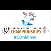 2016 European Speed Skating Championships Logo