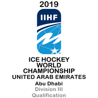 2019 Ice Hockey World Championship Division III Qualification Logo