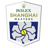 2018 ATP Tennis World Tour Shanghai Masters Logo
