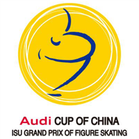 2017 ISU Grand Prix of Figure Skating Cup of China Logo