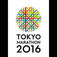 2016 World Marathon Majors Tokyo Marathon Logo