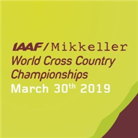 2019 IAAF Athletics World Cross Country Championships Logo