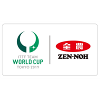 2019 Table Tennis World Cup Teams Logo