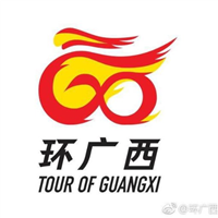 2018 UCI Cycling World Tour Tour of Guangxi Logo