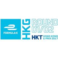 2017 Formula E Hong Kong ePrix Logo