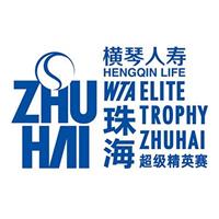 2019 WTA Tennis Premier Tour WTA Elite Trophy Zhuhai Logo