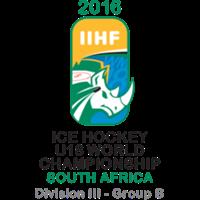 2016 IIHF World U18 Championships Division III B Logo