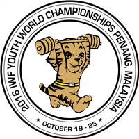 2016 World Youth Weightlifting Championships Logo