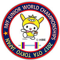 2017 World Junior Weightlifting Championships Logo