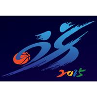 2015 FIBA Asia Championship Logo