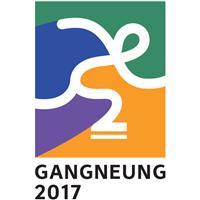 2017 World Single Distance Speed Skating Championships Logo