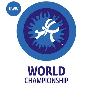 2017 World Junior Wrestling Championship