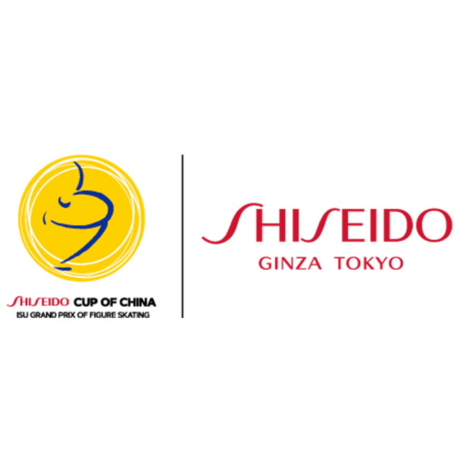 2019 ISU Grand Prix of Figure Skating - Cup of China