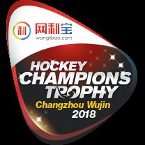 2018 FIH Hockey Women's Pro League