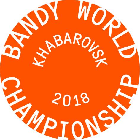 2018 Bandy World Championship