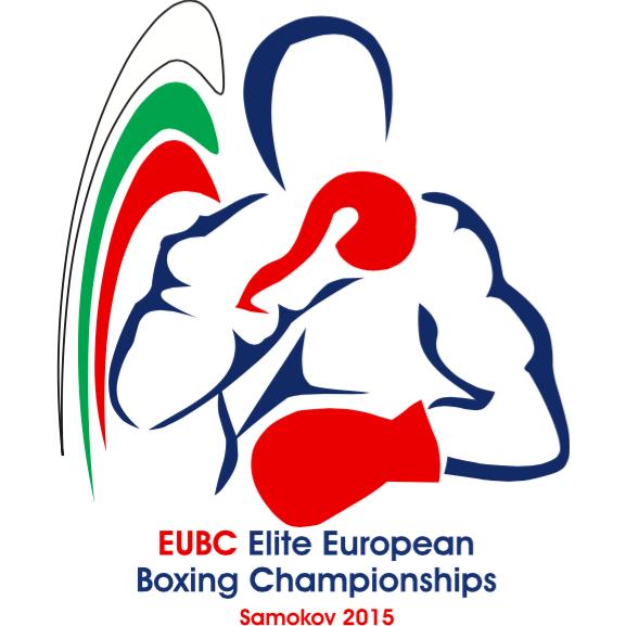 2015 European Boxing Championships