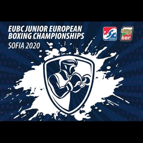 2020 European Junior Boxing Championships
