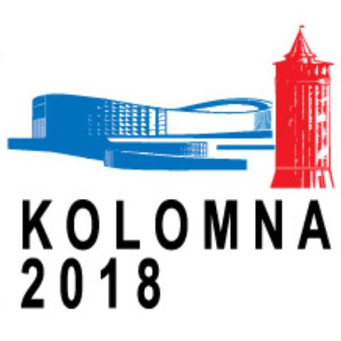 2018 European Speed Skating Championships