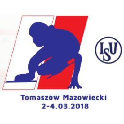 2018 World Junior Short Track Speed Skating Championships