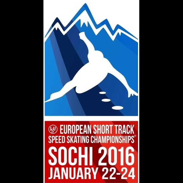 2016 European Short Track Speed Skating Championships