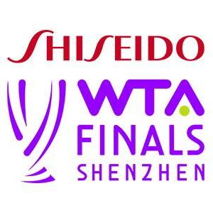2019 WTA Tennis Finals