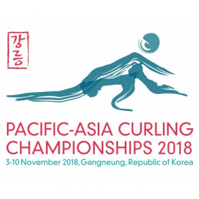 2018 Pacific-Asia Curling Championships