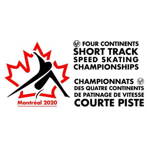 2020 Four Continents Short Track Speed Skating Championships
