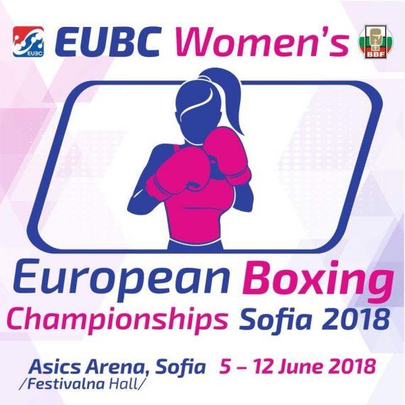 2018 European Women's Boxing Championships