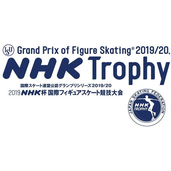2019 ISU Grand Prix of Figure Skating - NHK Trophy