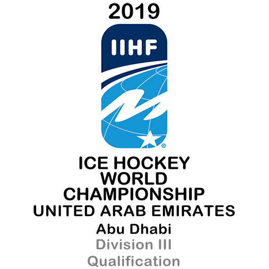 2019 Ice Hockey World Championship - Division III Qualification