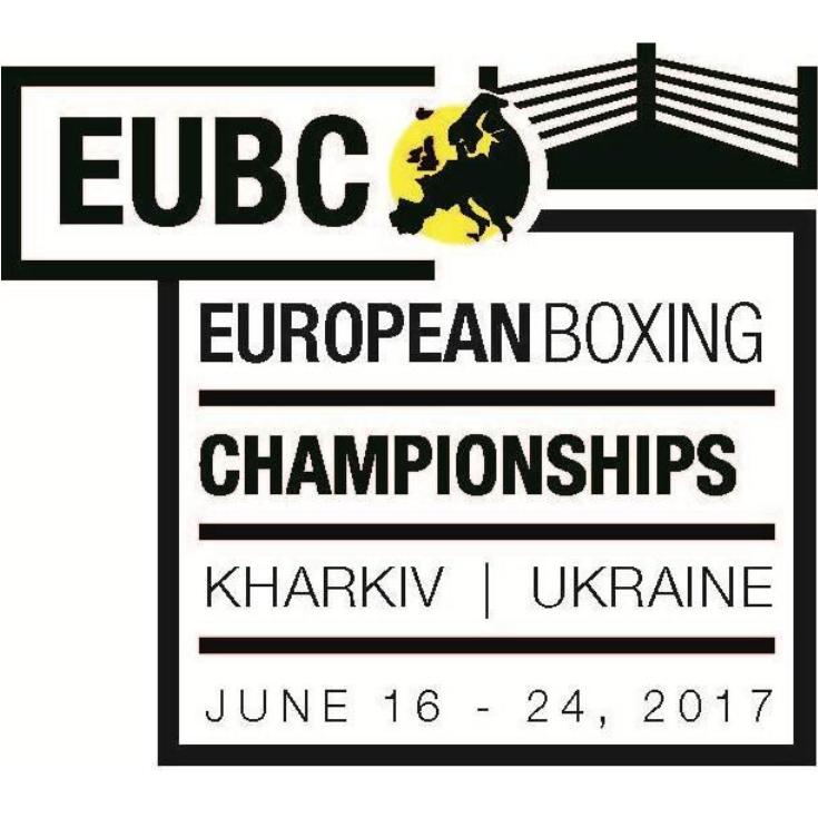 2017 European Boxing Championships
