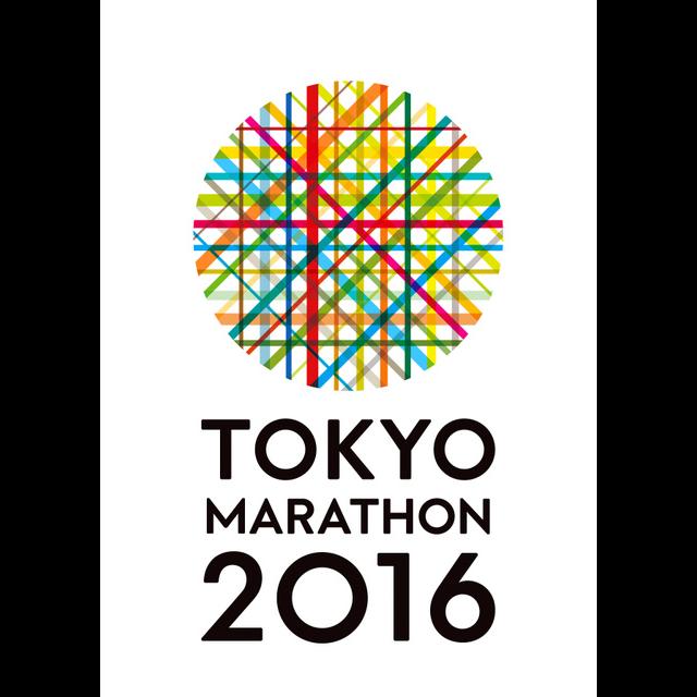 2016 World Marathon Majors - Tokyo Marathon