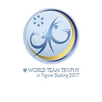 2017 ISU Figure Skating World Team Trophy