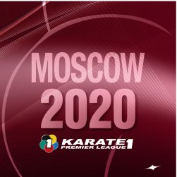 2020 Karate 1 Premier League