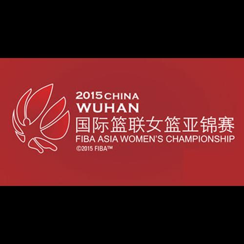 2015 FIBA Basketball Women's Asia Cup