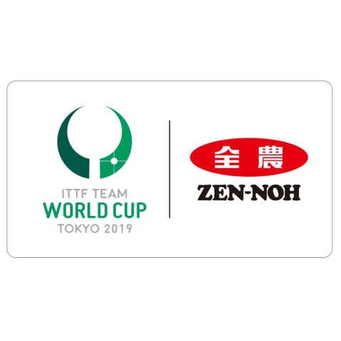 2019 Table Tennis World Cup - Teams