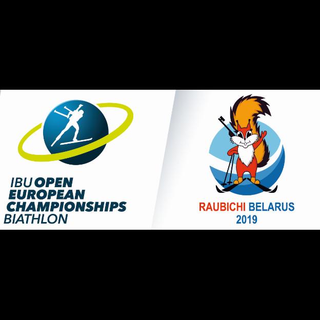 2019 Biathlon European Championships